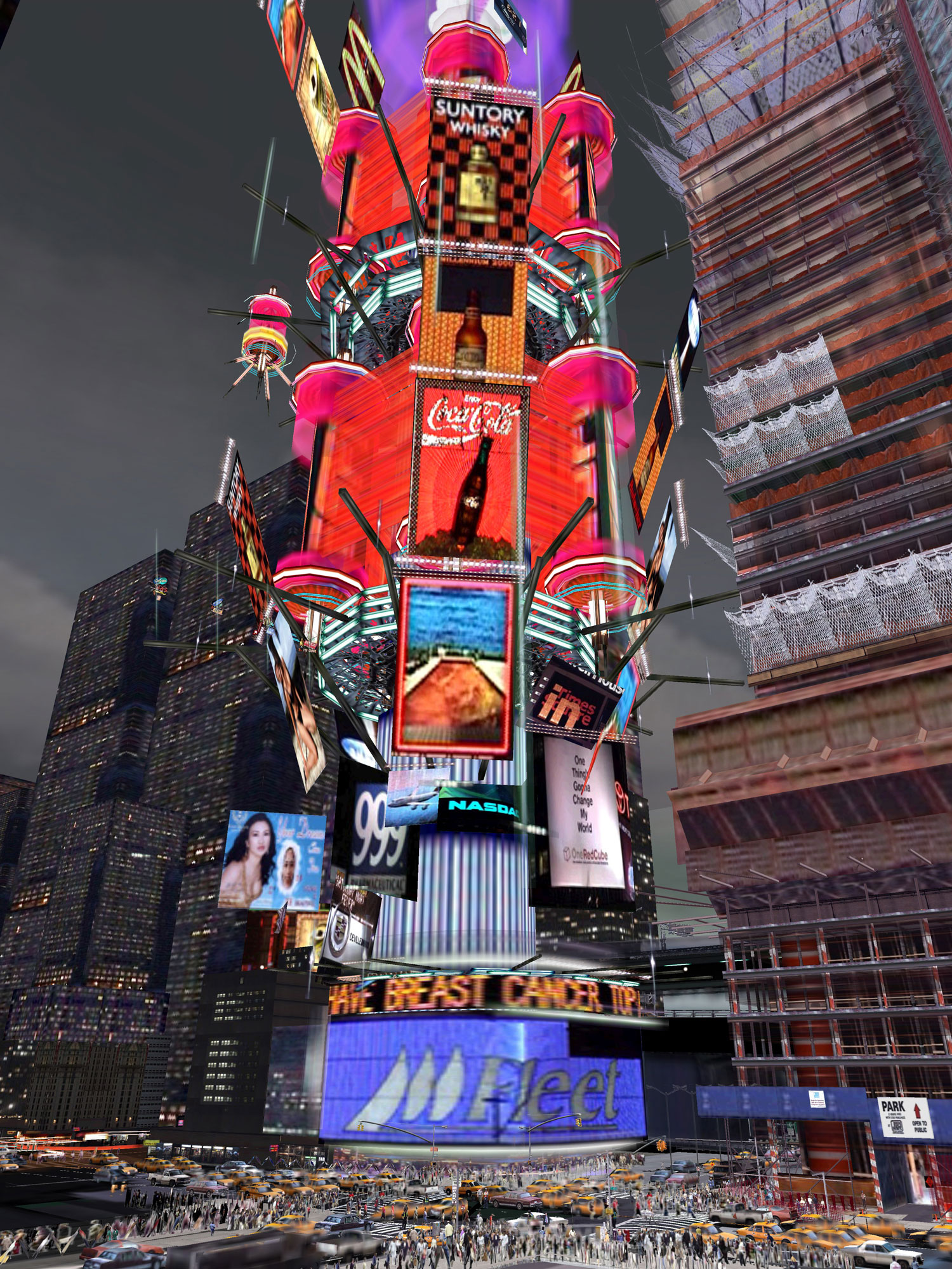 Big Red Lamp (New York Exit New York© Series, No. 7)