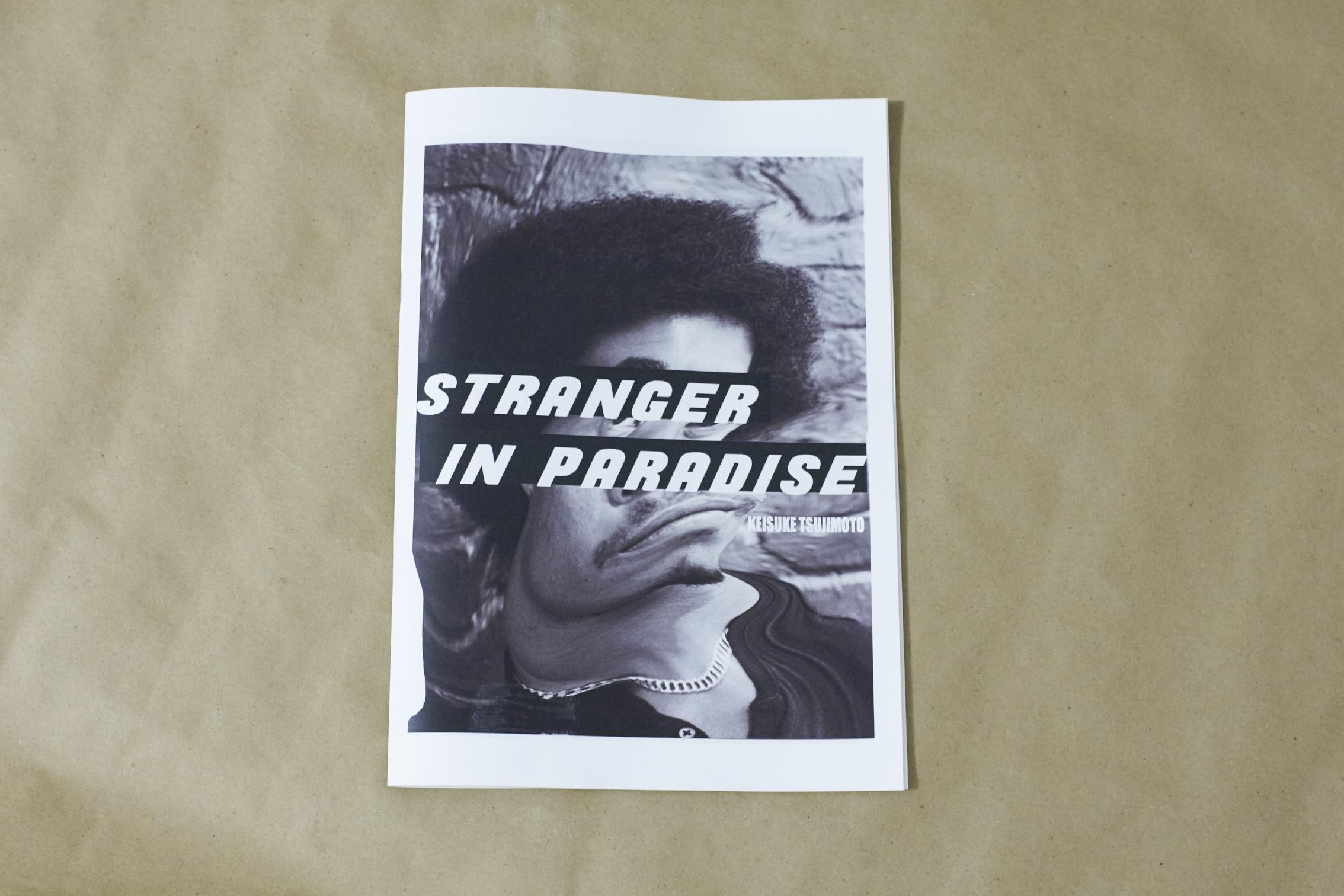 stranger-zine-01.jpg