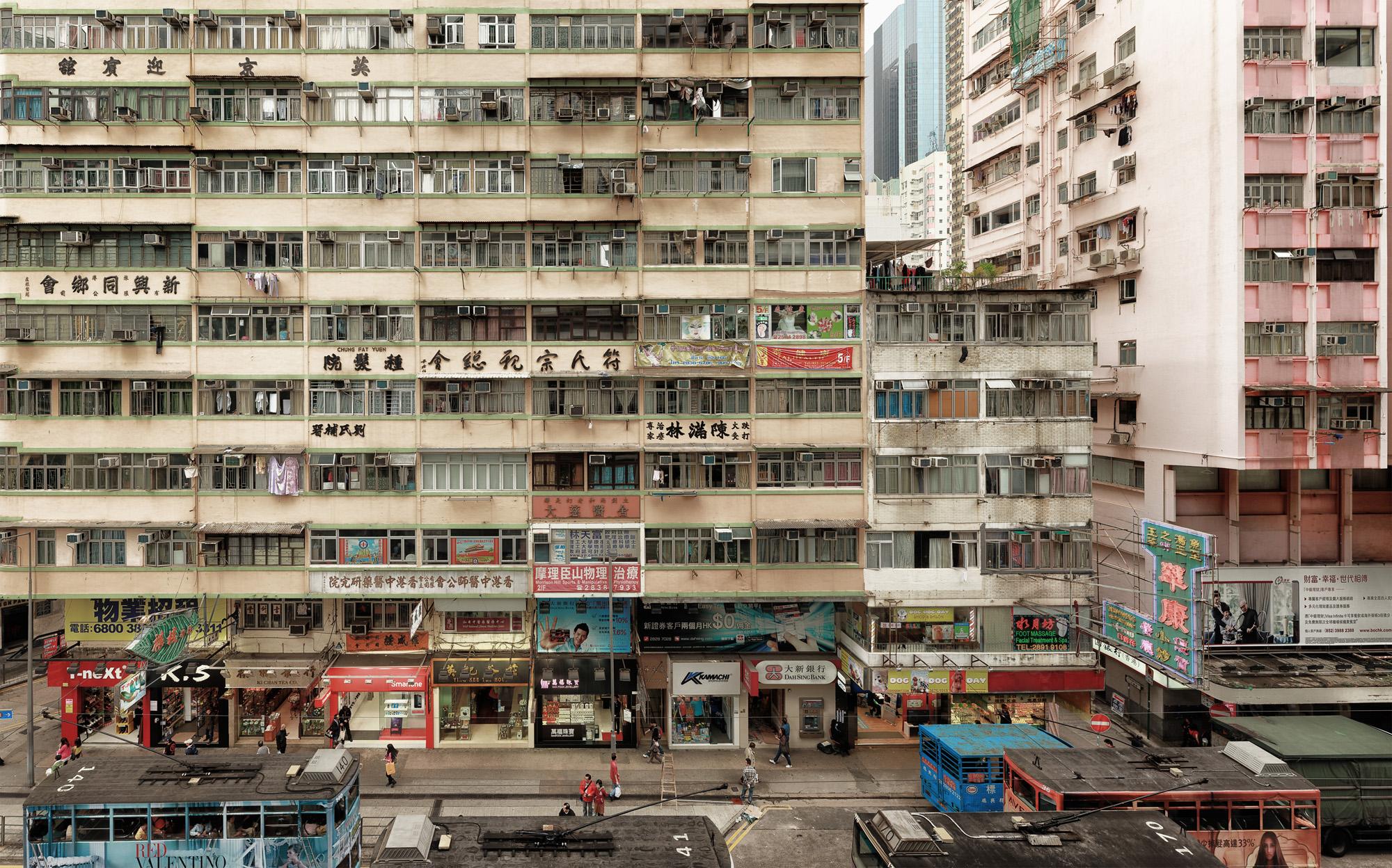 CHHK-WAN - Wanchai - Hong Kong.jpg