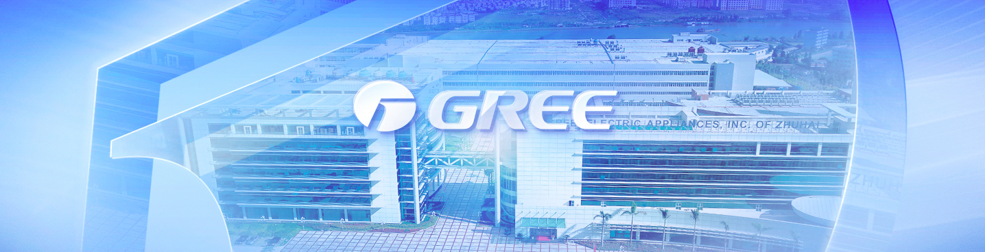 GREE-Electric-Appliances-Inc.-of-Zhuhai-Factory.png