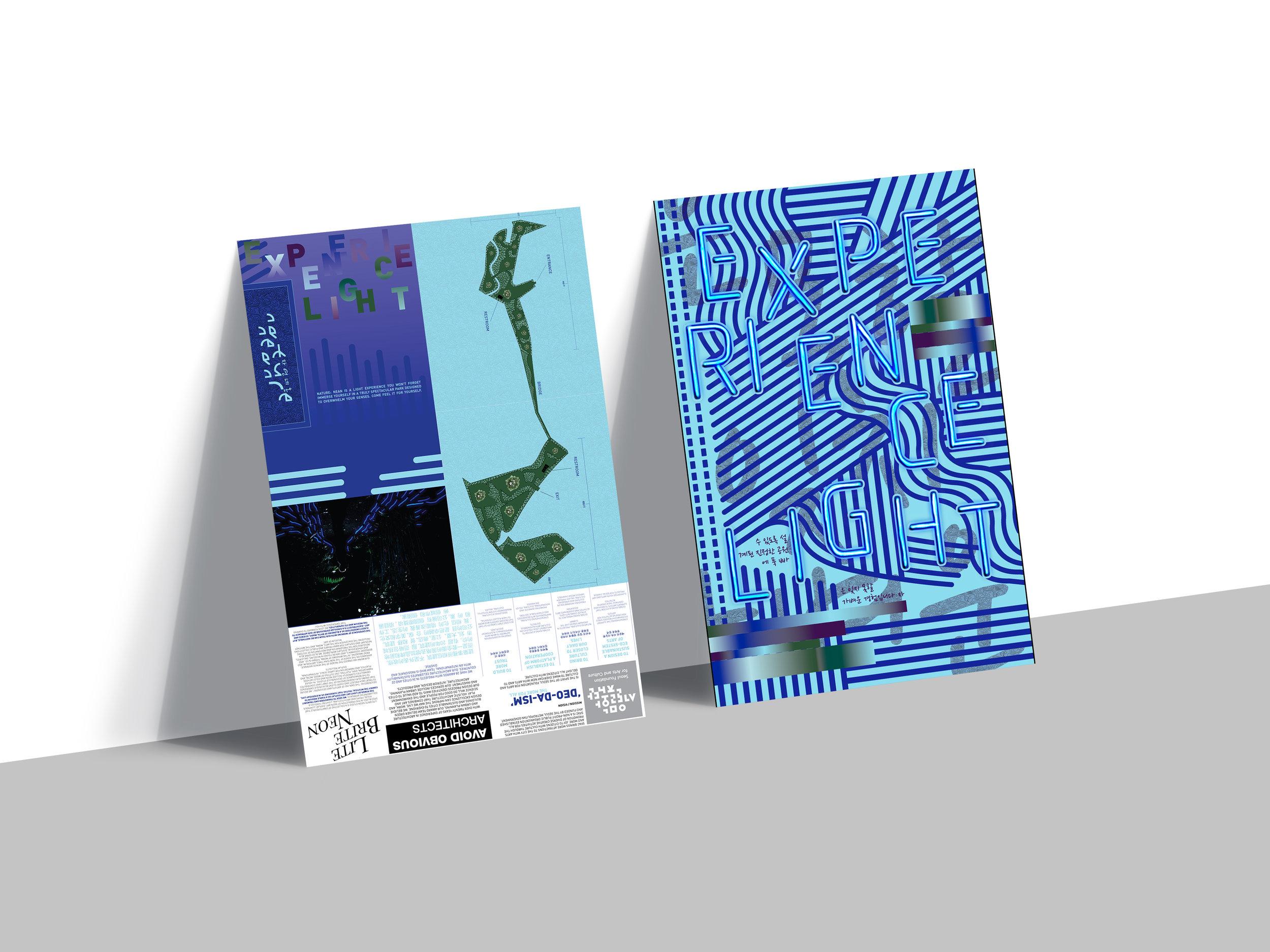 NatureNean_PosterMockup1.jpg