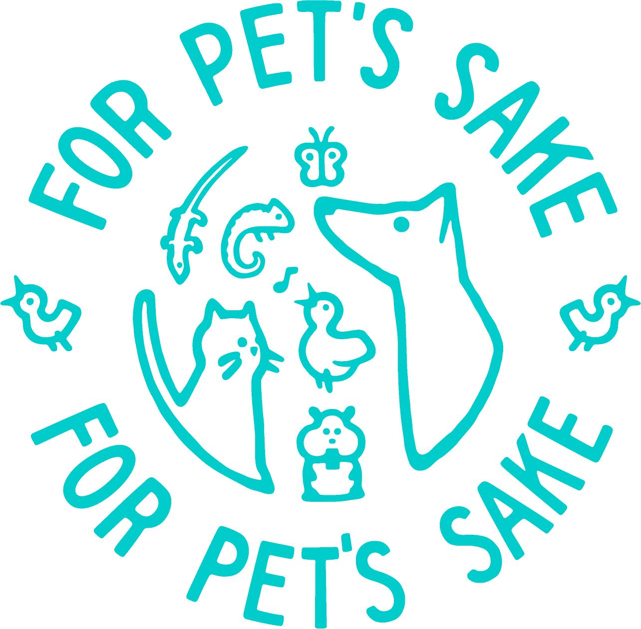 for_pets_sake_logo.jpg