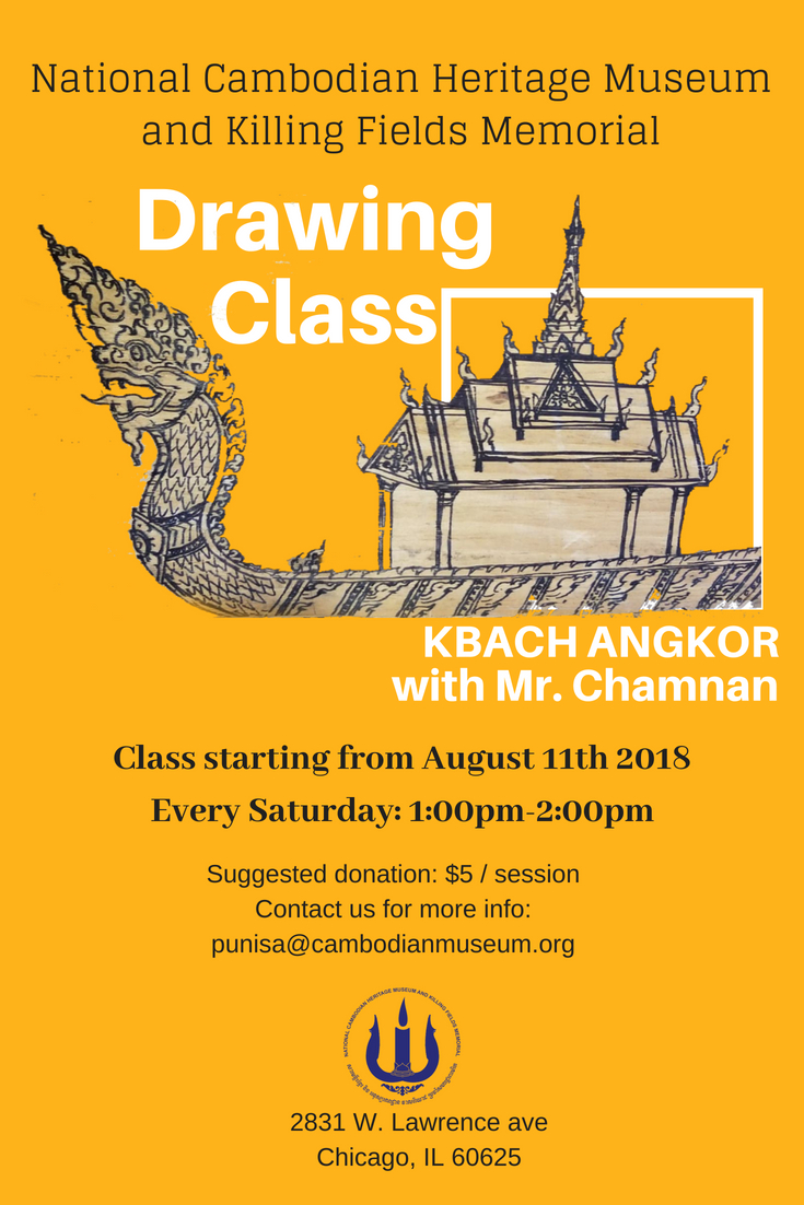 Drawing Class (1).jpg