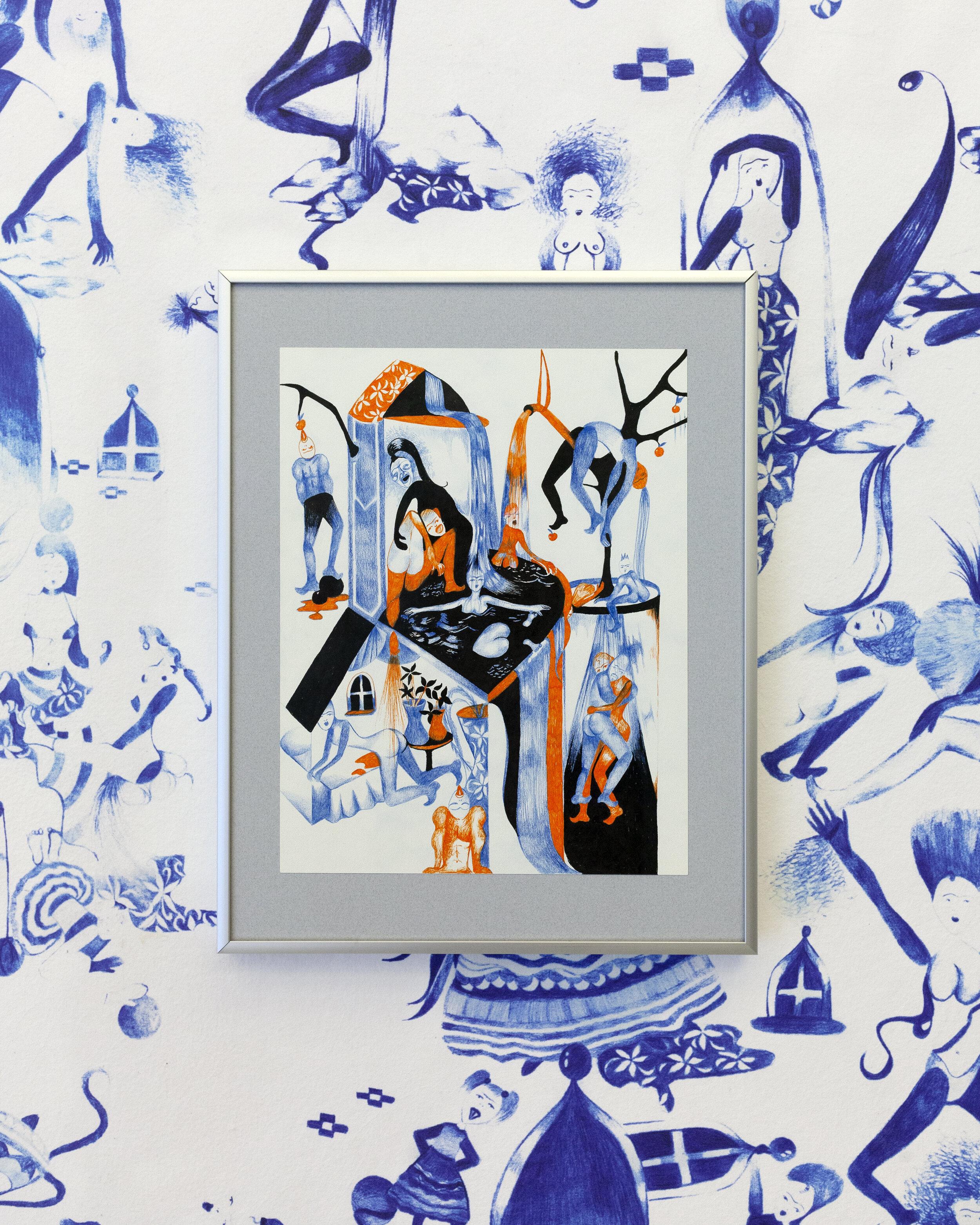 Sadaf drawing 6 - wallpaper copy.jpg