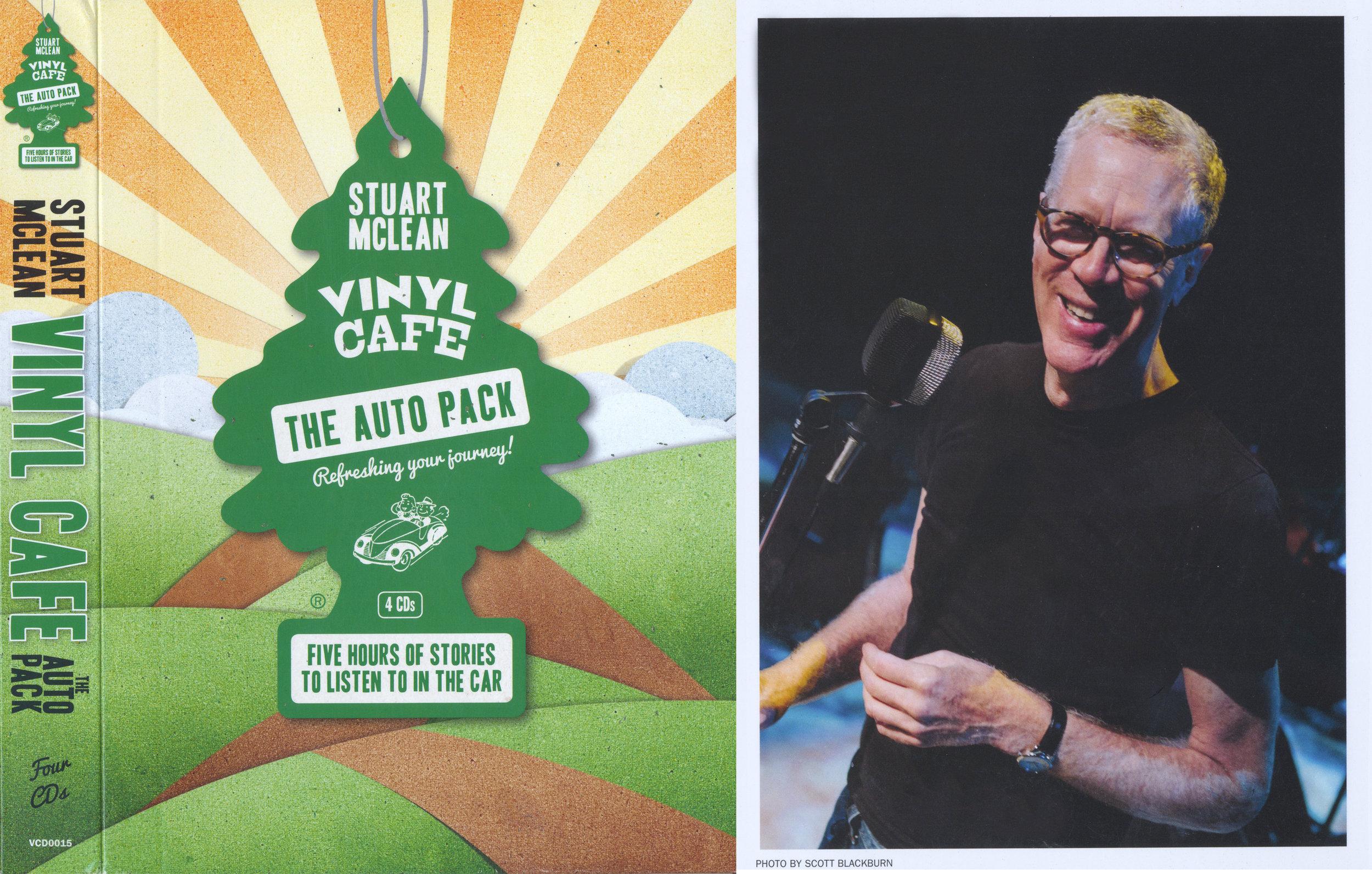 vinylcafebox1 copy 2.jpg