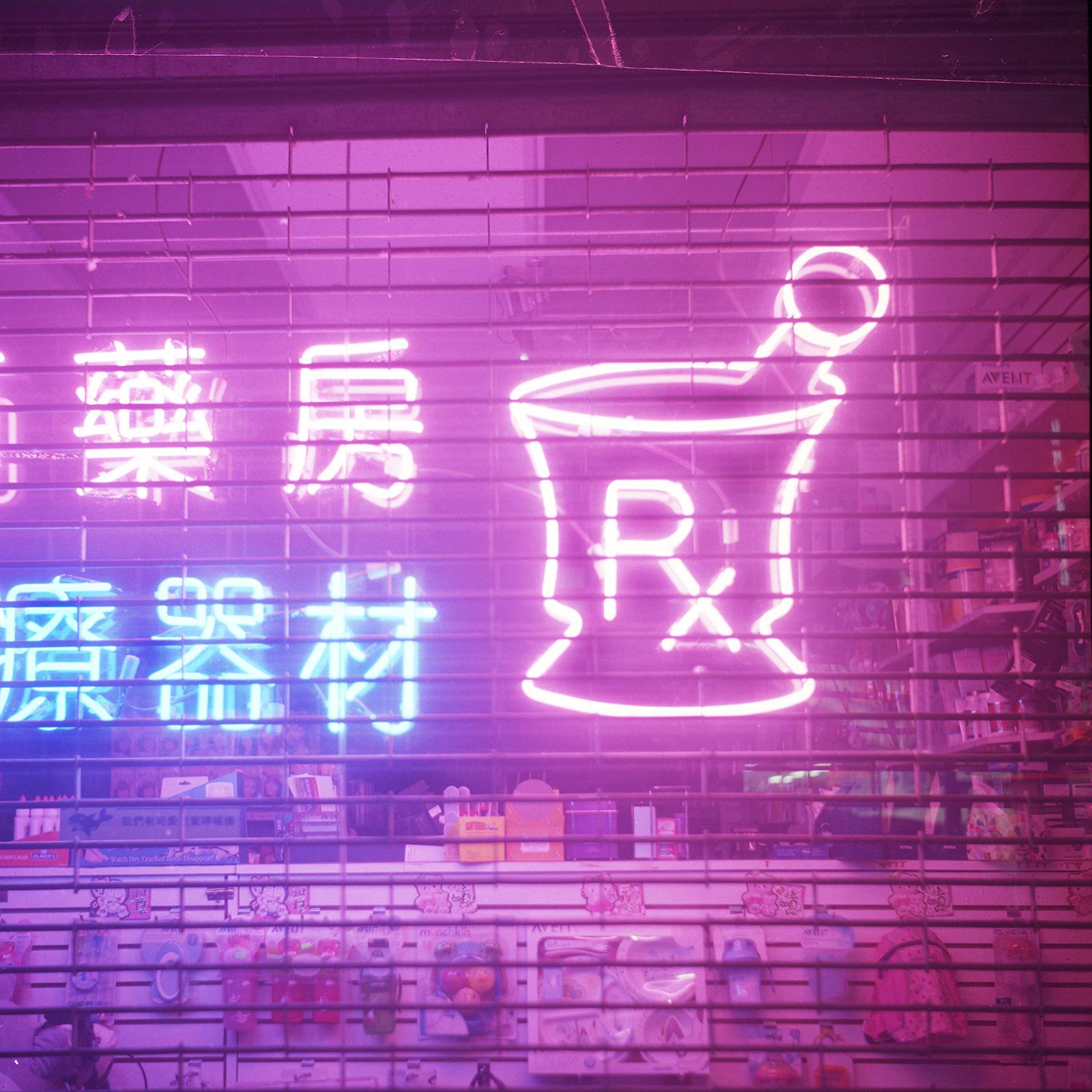 Drugstore Neon, BK Chinatown