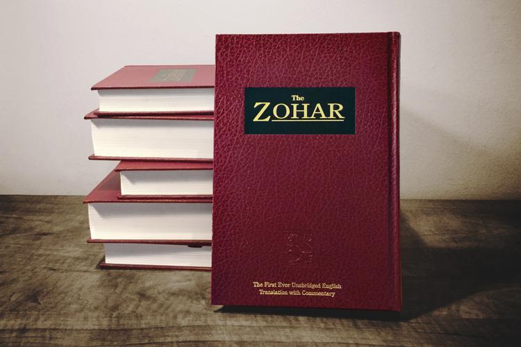 23 Volume Zohar (English)