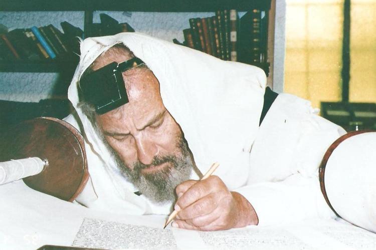 Rav Berg, 1995
