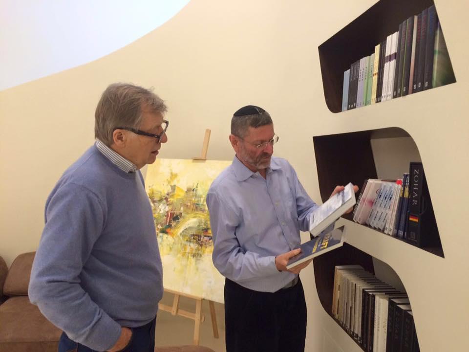 Kabbalah Centre Bookstore, Berlin