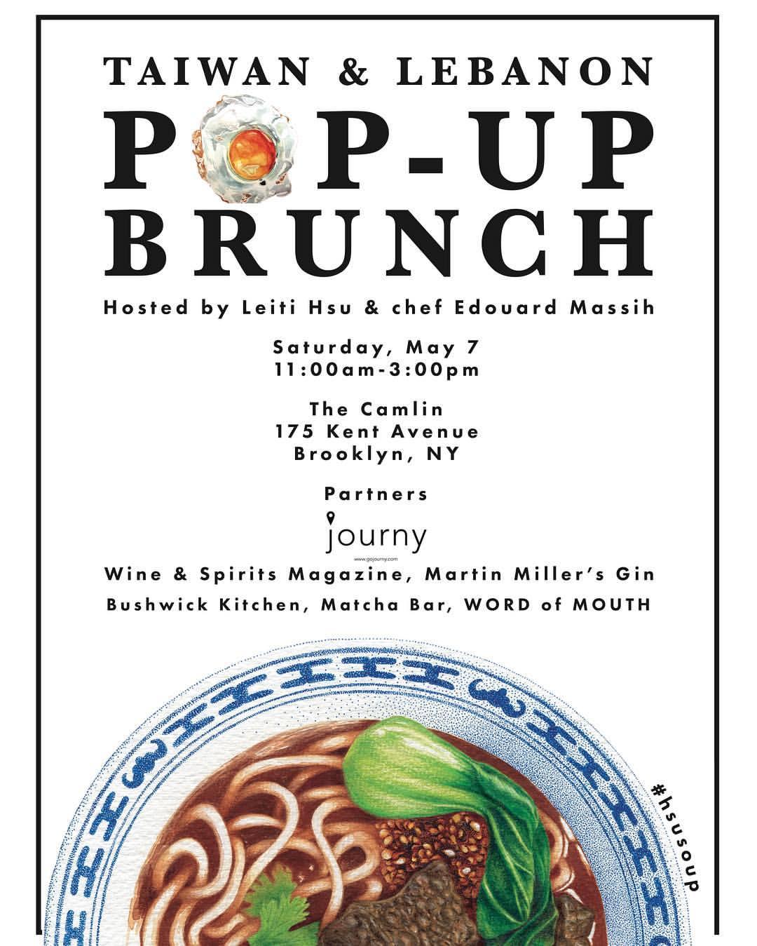 PopUp Invitation.jpg