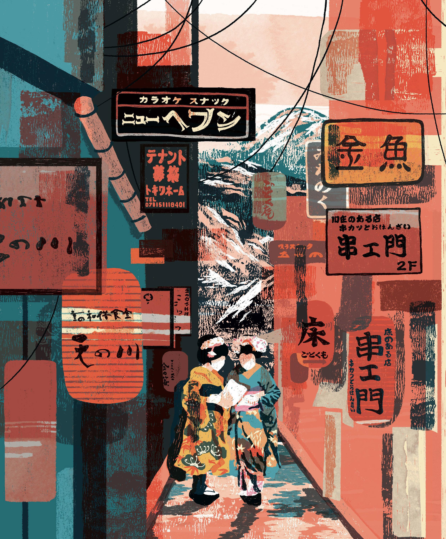 Client_AirbnbMagazine_Title_Kyoto1_MichaelWilson.jpg