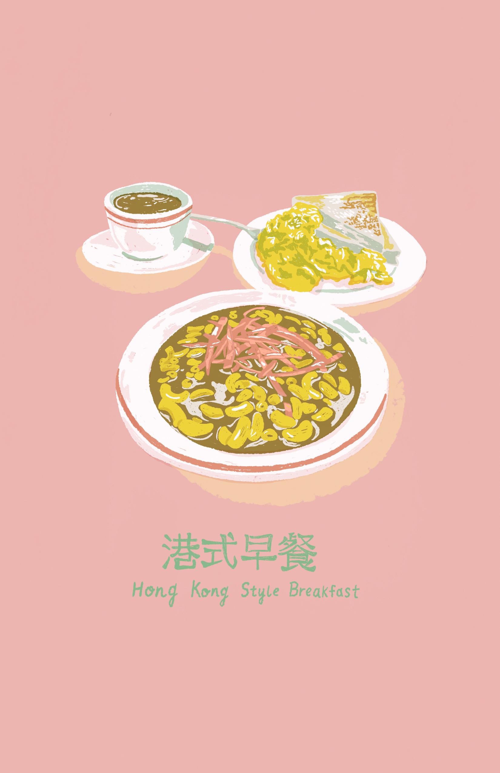 HK Breakfast.png