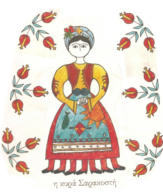 a traditional picture of kyra sarakosti