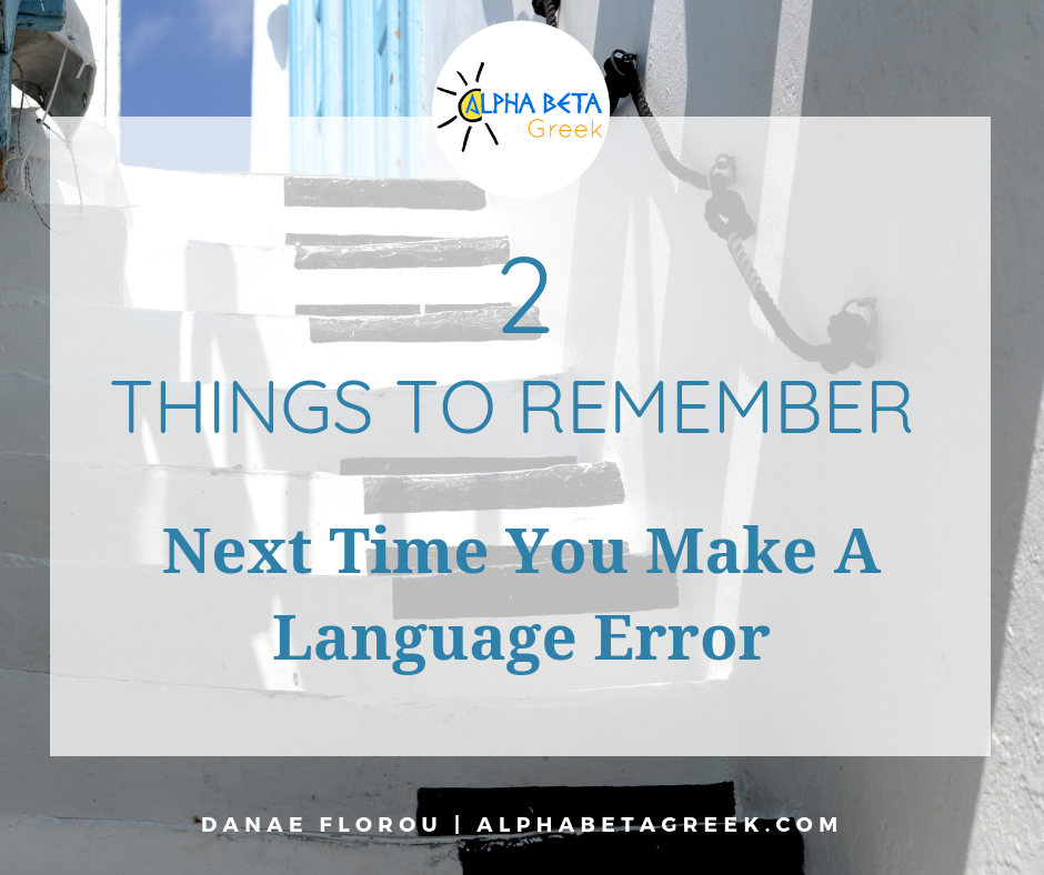 2 Things To Remember Next Time You Make A Language Error | Danae Florou Alpha Beta Greek