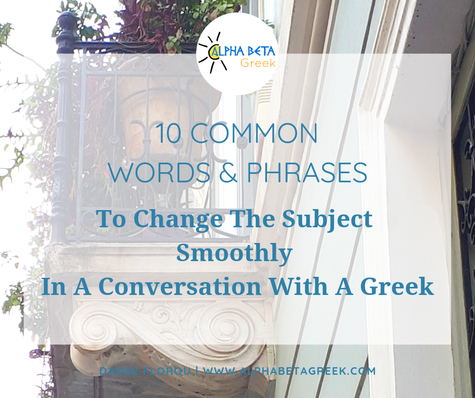 conversation_change subject in Greek_alphabetagreek_learn greek_online greek lessons