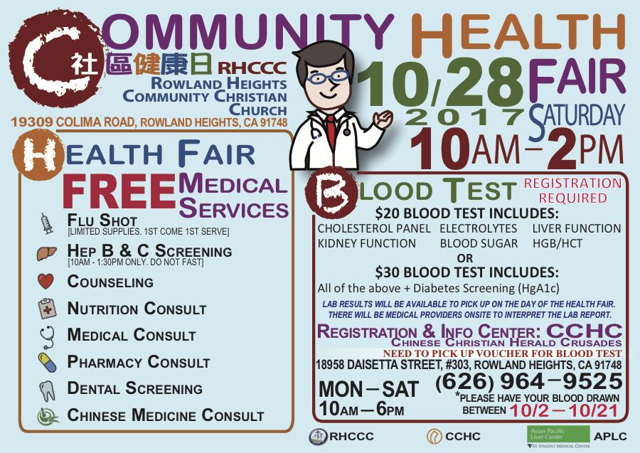 2017 Community Health Fair - postcard_English.png