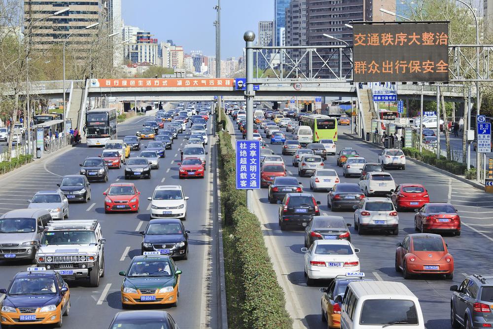Rush hour in Beijing. TonyV3112/shutterstock