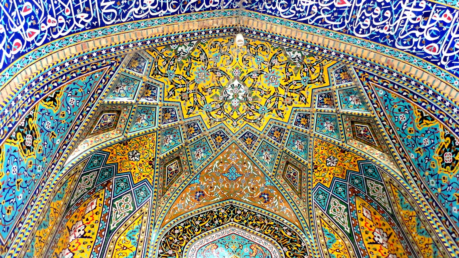 persian arch.JPG