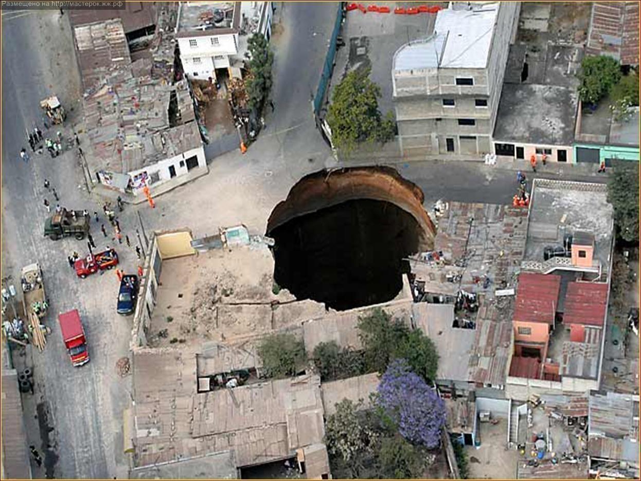 sink hole.jpg