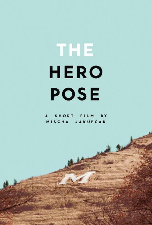 Poster+-+The+Hero+Pose+(USA).jpg