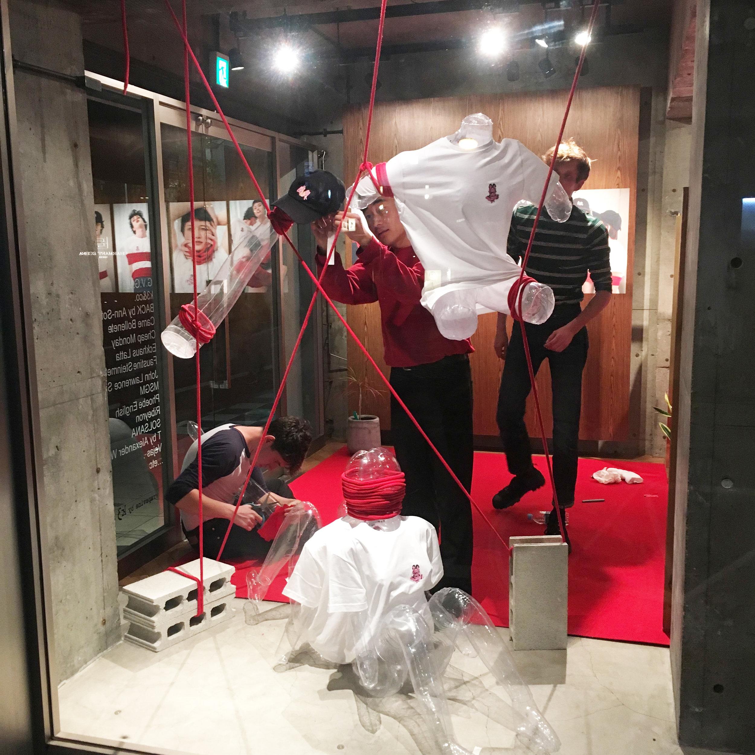 / - Improvising an SM display in Tokyo