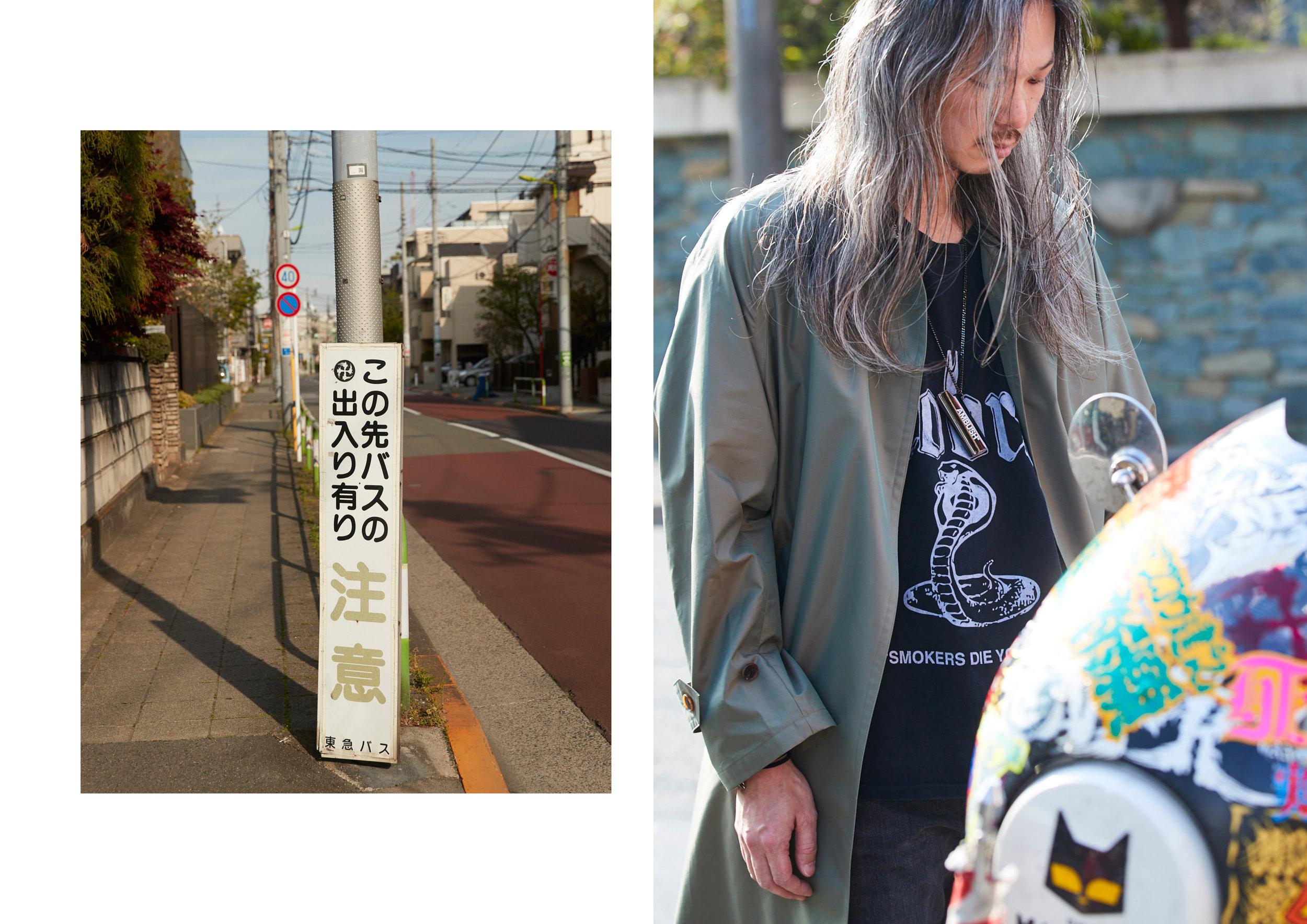 MRPorter- LAYOUT KAZUMICHI MARUOKA5.jpg