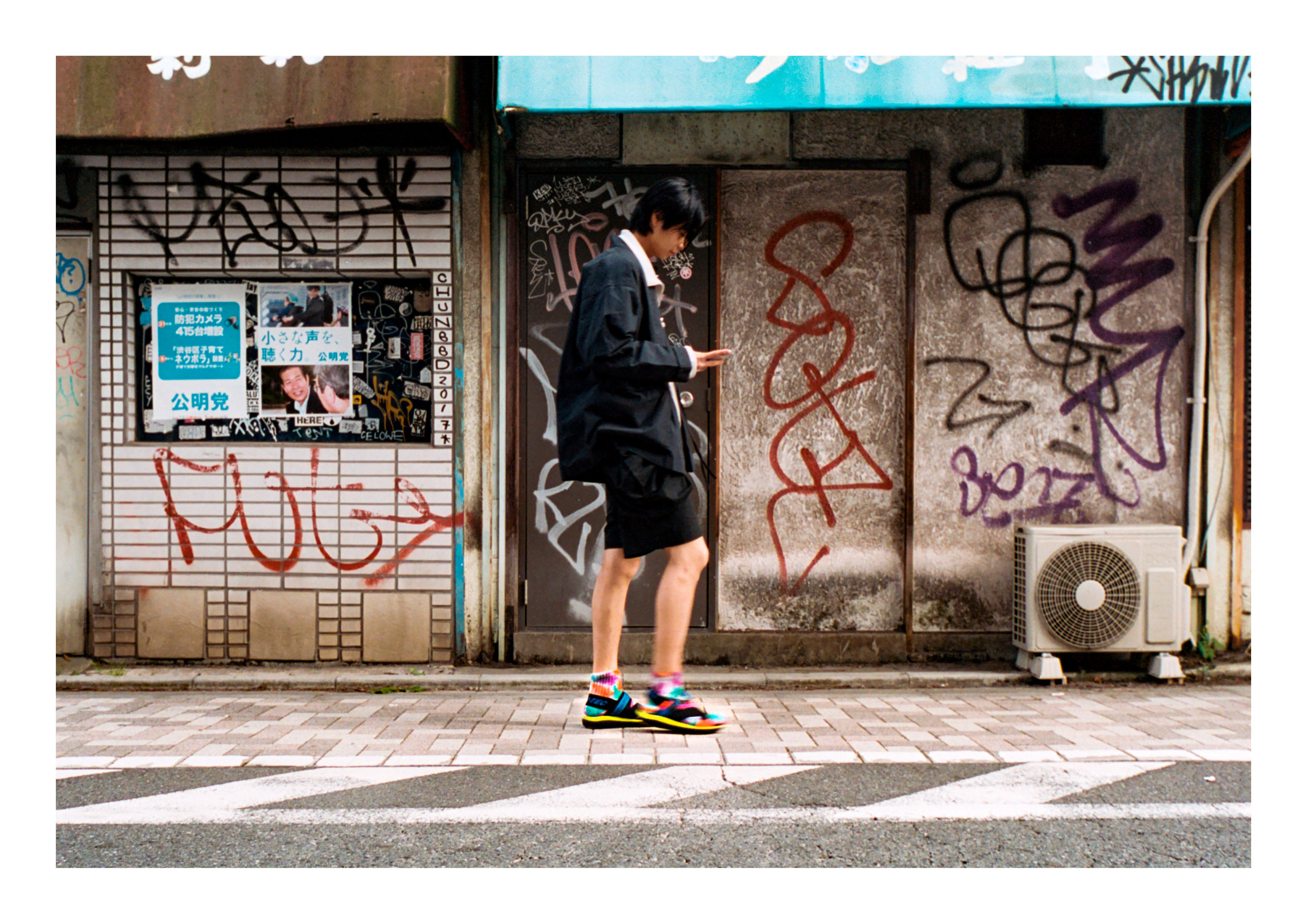 Kimono & Shorts- Snow Peak, Footwear - Hi Tec Japan