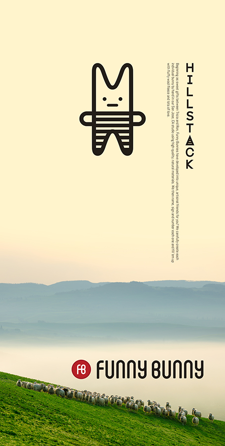 HillStack poster