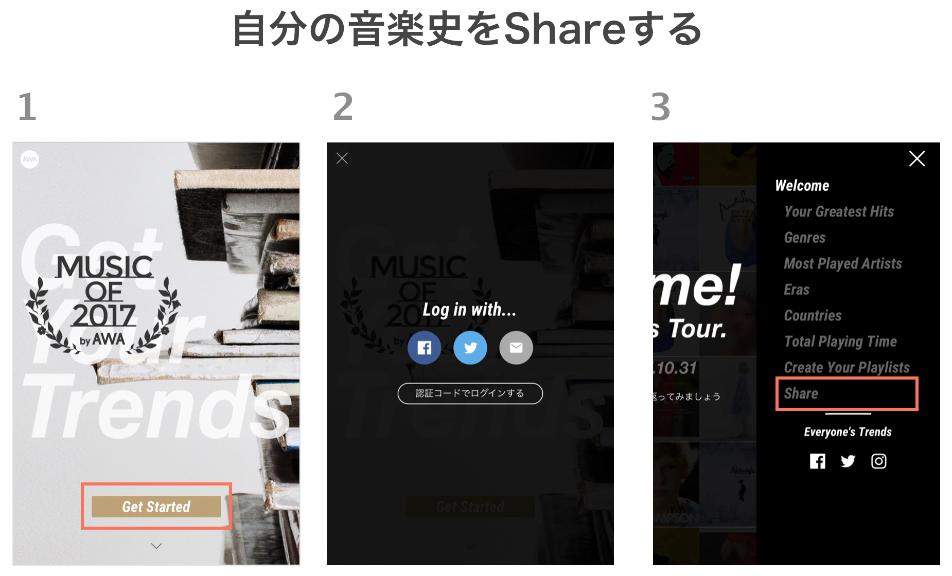 share01.png