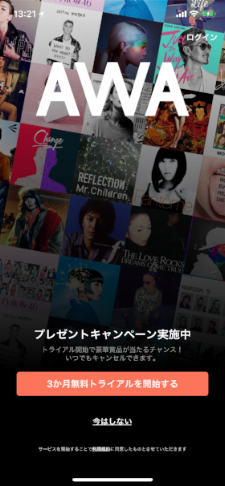 AWA-iOS-Start-Screen-JP