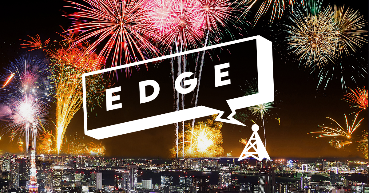 0822_EDGE#8_1200x628.png