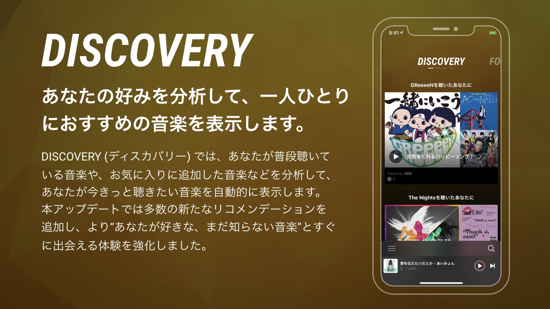 01_DISCOVERY.jpeg