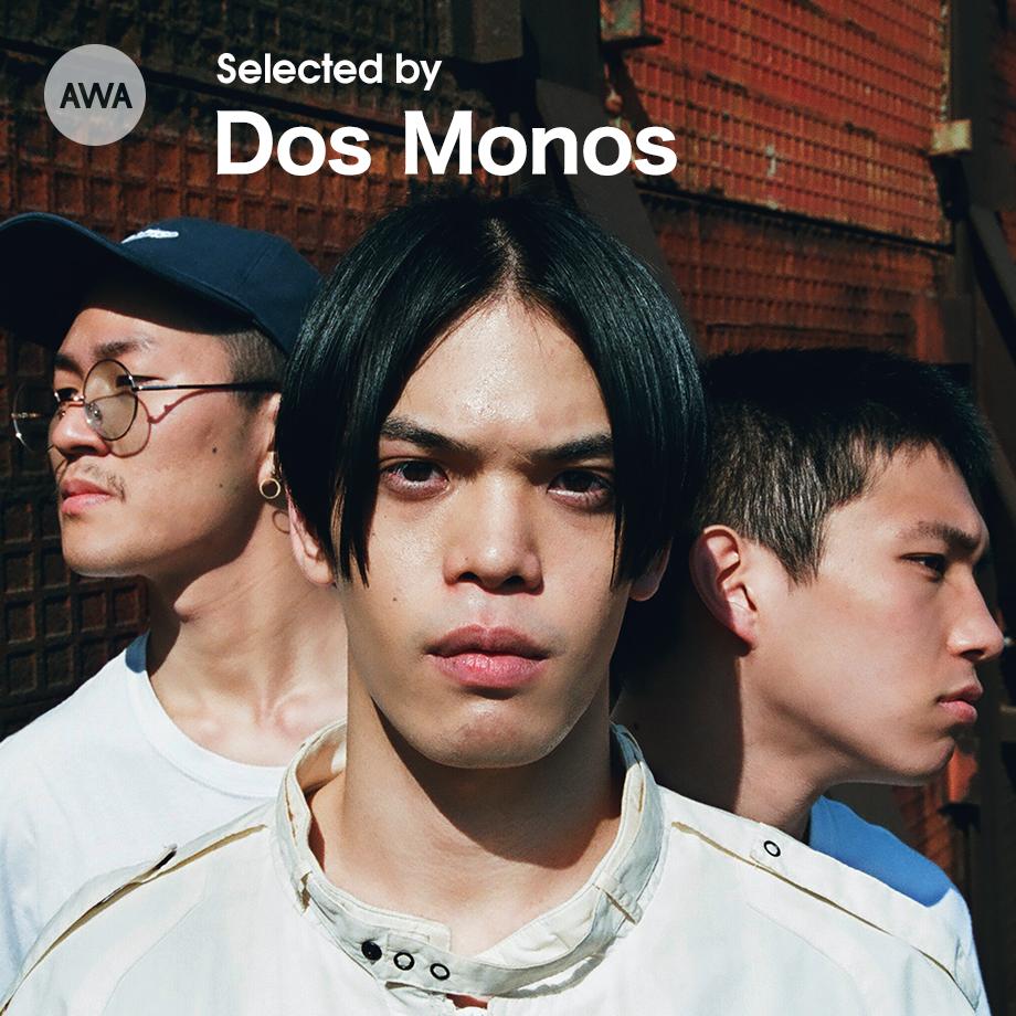 DosMonos_select.png