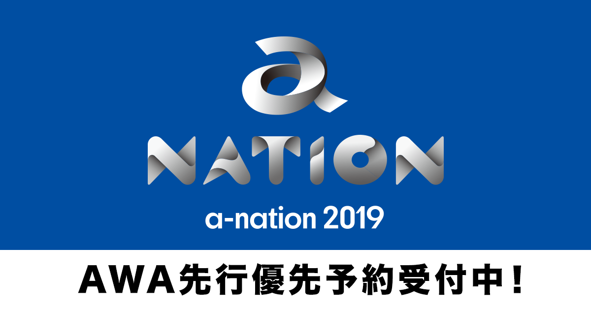 0527_ticket_anation_news_1200x628.png