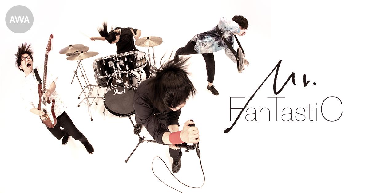 0622_Mr.FanTastiC_news_1200x628.png