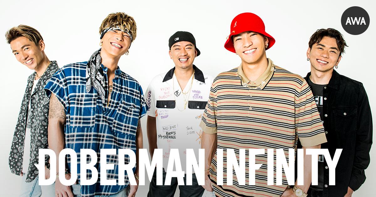 0717_DOBERMAN-INFINITY_FBogb_1200x630.png