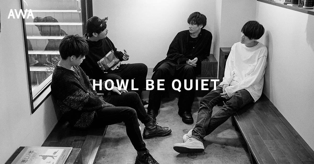 0801_HOWL_BE_QUIET_news_1200x628.png