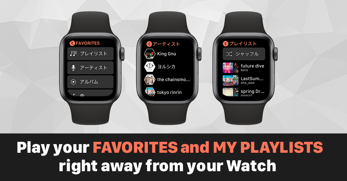 20190926_apple_watch_assets_en.png