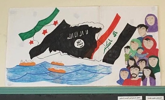 THROUGH THEIR EYES, by Anna Maria, which hangs proudly in the school's Arabic classroom .