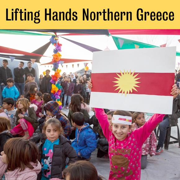 LHI_Northern Greece_Thumb.jpg