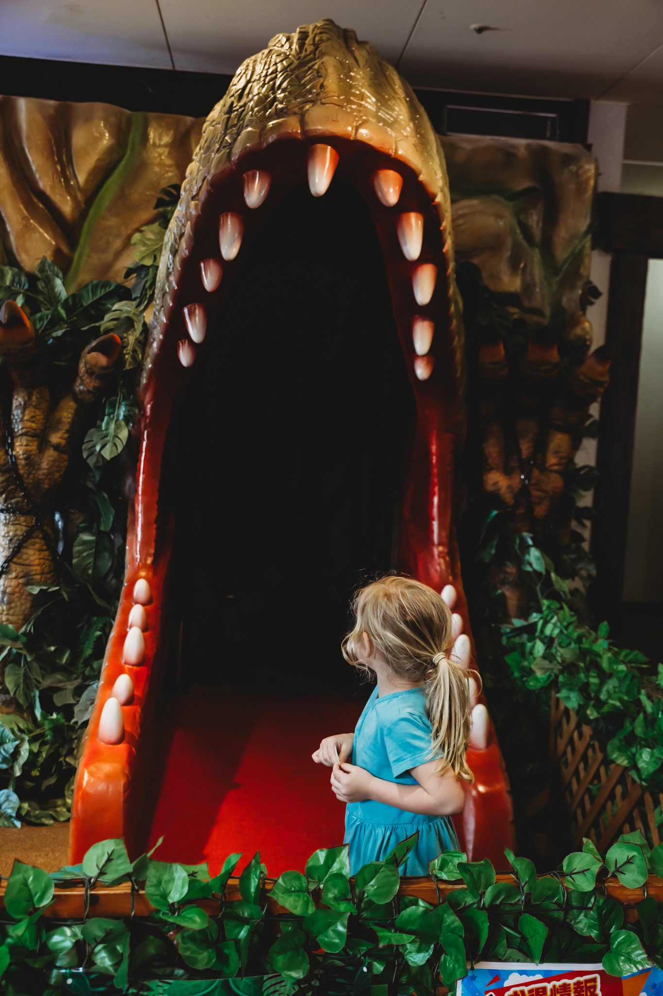 We stumbled on some kind of dinosaur exhibit