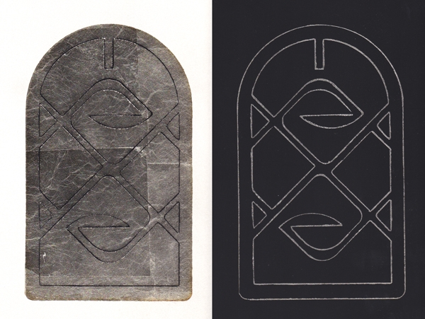 Visions of Anatolia VI  (on the left) gold leaf on white paper. Visions of  Anatolia V  (on the right) black toner and gold leaf on white paper. 1996, waterless lithographs