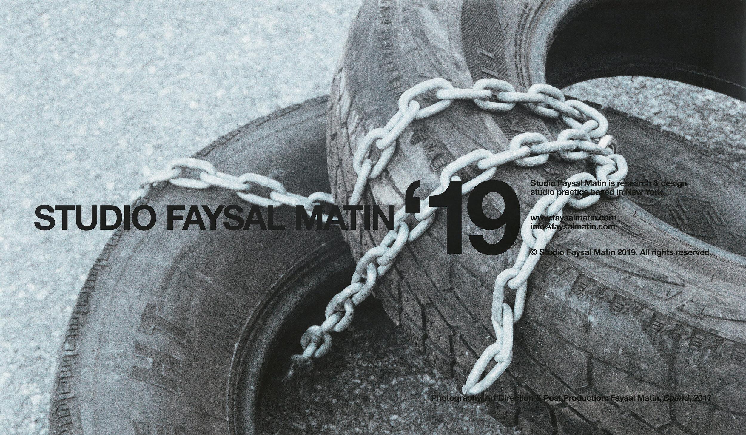 studio faysal matin poster bound 2017.jpg