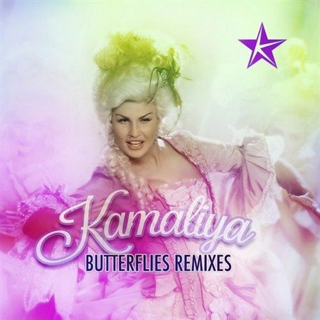 61. Kamaliya - Butterflies.jpg