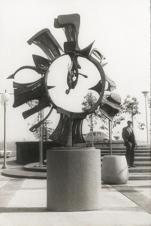 1957-67 Space Daisy Civic Center Plaza Vallejo CA_72ppi.jpg
