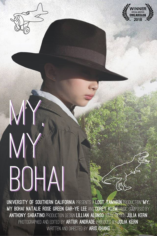 My My Bohai - Short