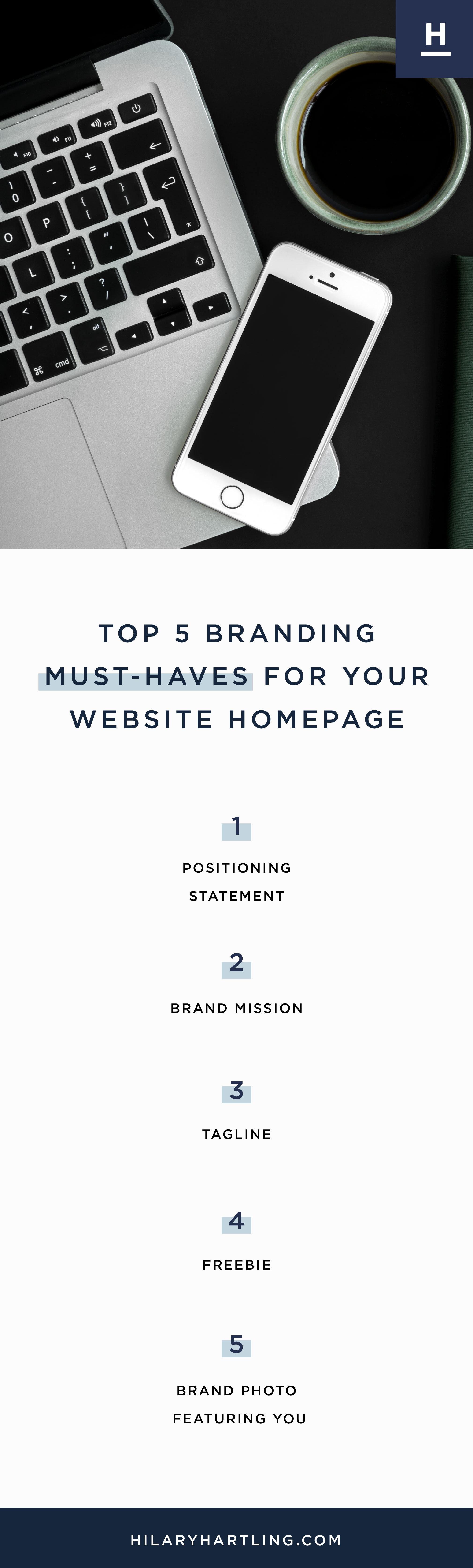 Top-5-Branding-Must-Haves-For-Your-Website-Homepage2.jpg