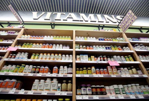 vitaminisle.jpg