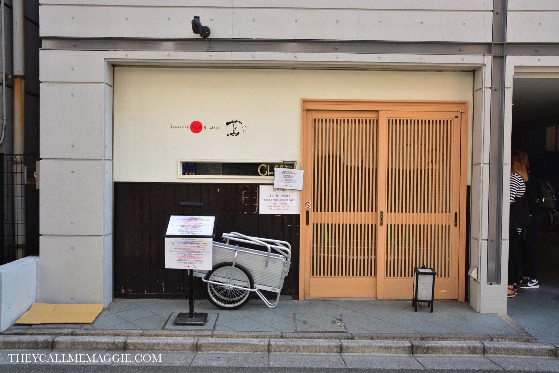 tsuta-japan.jpg