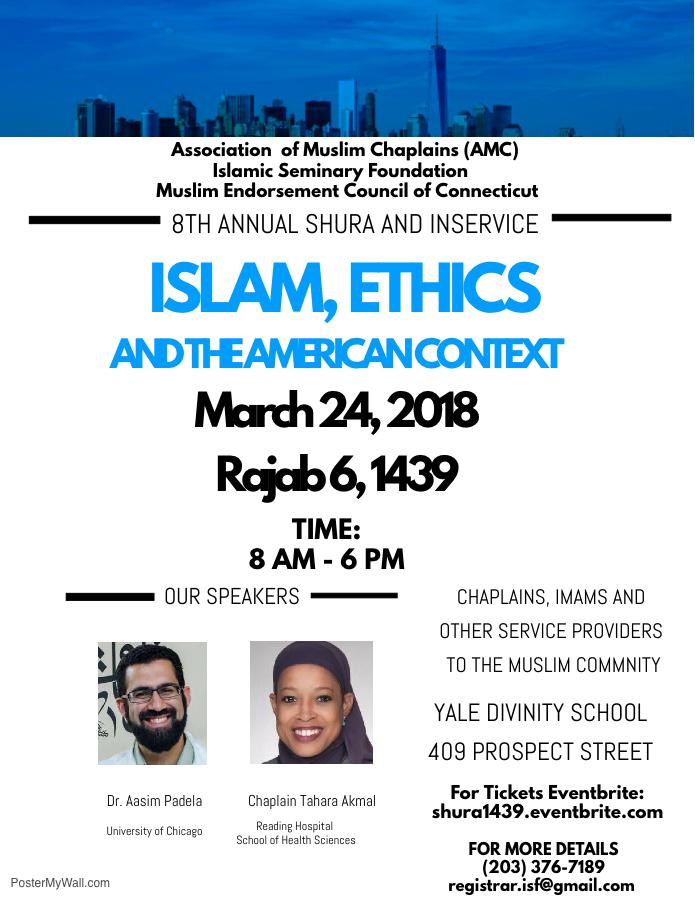 Shura Conference Flyer (1).jpg